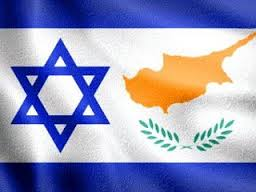 images   Cyprus Israel FLAGS    αρχείο λήψης