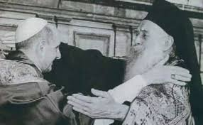 images Athinagoras-Pope Paul   αρχείο λήψης