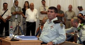 images Israel Trial Officer    1401223308817