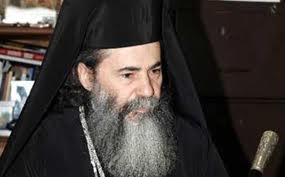 images Patriarh Theofilos  images