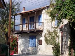 images British House Occupied Cyprus      αρχείο λήψης