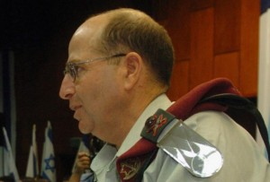 images Israel Mosie Minis Defence       flickr_-_israel_defense_forces_-_award_of_excellence-yaalon-jpg20140909182608