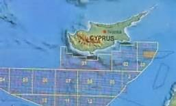 images Cyprus oil sites   th