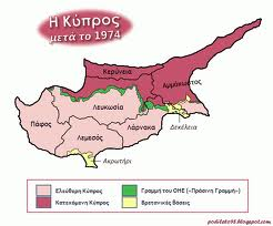 images Cyprus Partition N   images