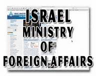 images  Israel Foreing Ministry      th