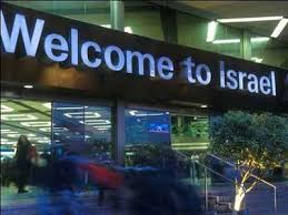 images Israel Ben Gourion Airpor     images