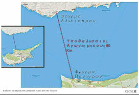 images Water Map Turkey-Occupied Cyprus    images