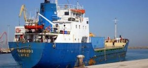 images Ship Weapons Famagusta     images