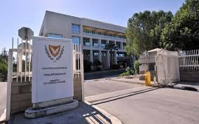 images Cyprus Ministry Foreing Affairs   αρχείο λήψης