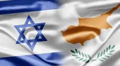 images Cyprus Israel Flags NNN   images
