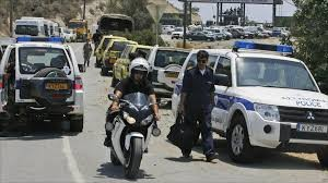 images Cyprus Police 1  images