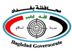 images Baghad Government  images