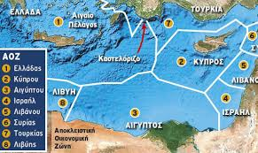 images Cyprus Greece Israel MAP Greek    images