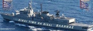 images Greece Warship     images