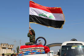 images Iraq Flag Military    images