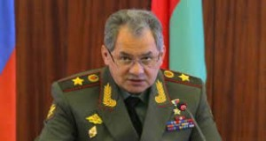 images Russian Defence Minister   αρχείο λήψης
