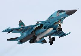 images SU 34 Russian Fighter     αρχείο λήψης