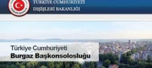 images Turkey Burgas Diploma   images
