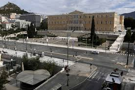 images Athens Syntagma     images