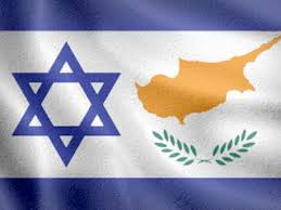 images Israel Cyprus FLAGS    αρχείο λήψης