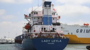 images Turkish Leyla Ship   F160703FFF34-635x357