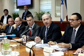 images-israel-cabinet-meeting-%ce%b1%cf%81%cf%87%ce%b5%ce%af%ce%bf-%ce%bb%ce%ae%cf%88%ce%b7%cf%82