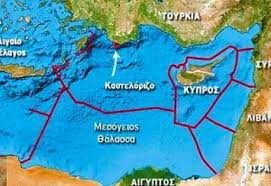 images-kastellorizo-map-with-cyprus-images