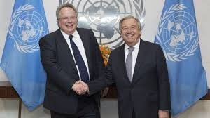 images-kotzias-guterres-%ce%b1%cf%81%cf%87%ce%b5%ce%af%ce%bf-%ce%bb%ce%ae%cf%88%ce%b7%cf%82