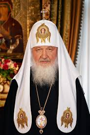 images Kyrillos Patriarch Moscow αρχείο λήψης