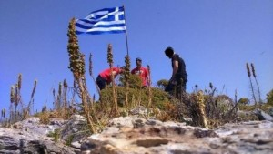 images Furnoi Flag Greece peristatiko_fournoi-630x354