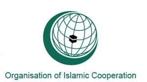 images Islamic Cooperation images