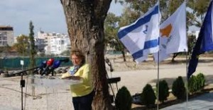 images Israelis Hebews in Cyprus Camps images